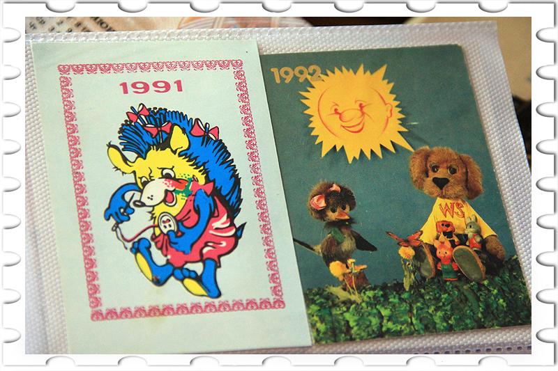 В чем собирать открытки 25