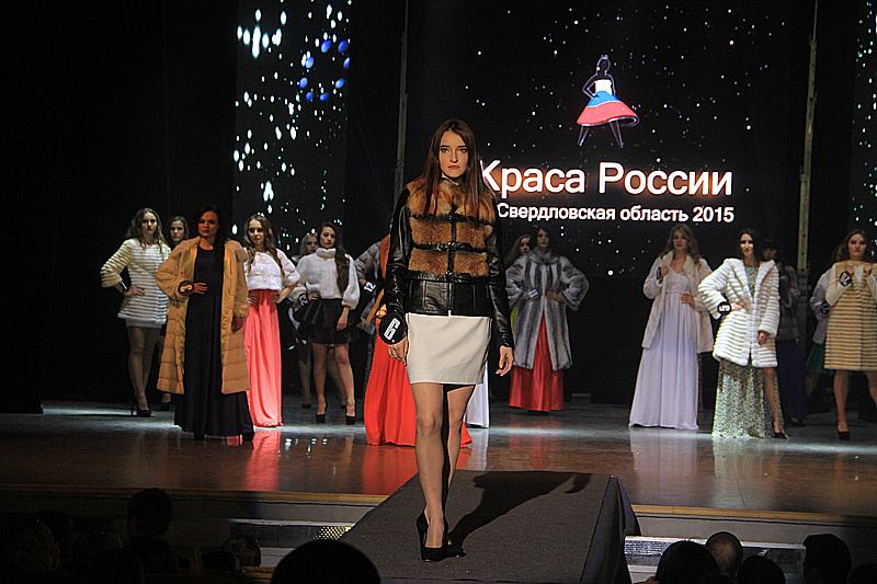 Краса россии конкурсы для