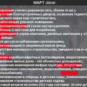otchet_stranitsa_02