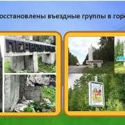 otchet_stranitsa_10