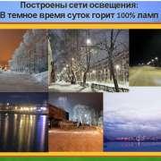 otchet_stranitsa_14