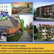 otchet_stranitsa_20