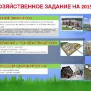 otchet_stranitsa_32