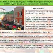otchet_stranitsa_37