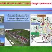 otchet_stranitsa_40