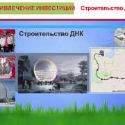 otchet_stranitsa_41
