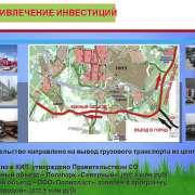 otchet_stranitsa_42