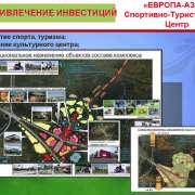 otchet_stranitsa_45
