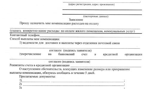 Социальные выплаты в санкт петербурге пенсионерам
