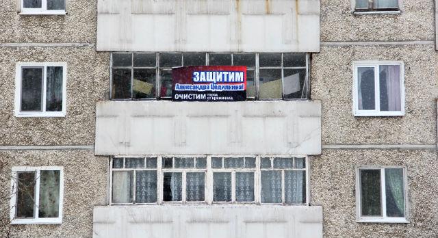 """Первоуральск на балконах первоуральска висят баннеры: """"защит."""