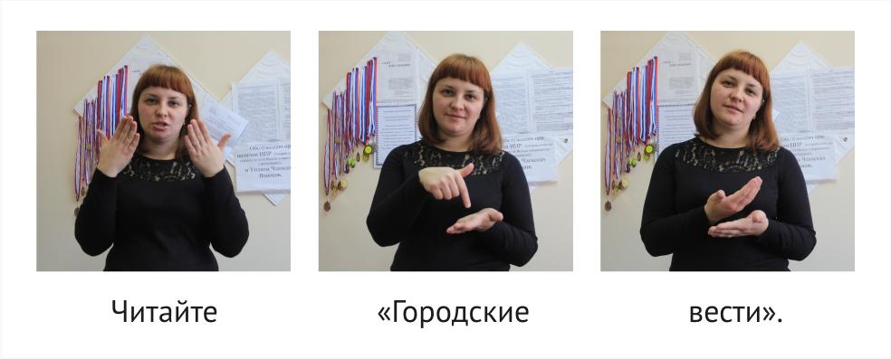 Профессия сурдопереводчик картинки